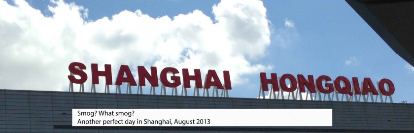 homepage slider 16 Hongqiao blue sky