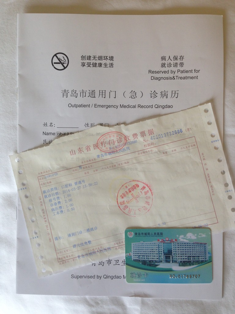 Hospital registration and my digital records reference card