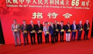 Chinese business award for Dr Haworth