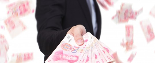 A 'sure thing' funding pitch in China